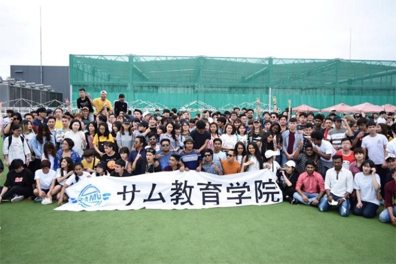 일본어학연수 학비 이벤트_사무교육학원  (3).JPG