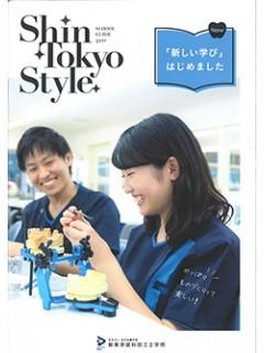 新東京歯科技工士学校.jpg
