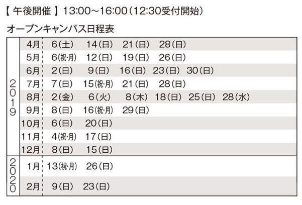일본호텔학교_오키나와 연수여행  (6).JPG