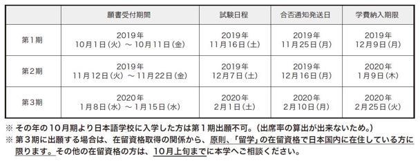 2019-11-13 15;57;36.JPG