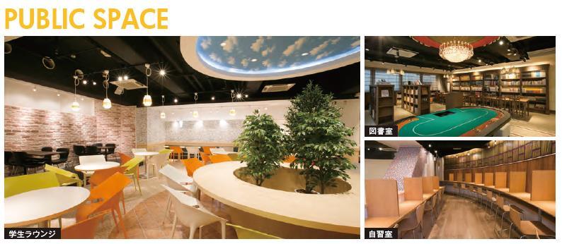 일본 호텔관광학교_호스피탈리티 투어리즘 전문학교  (17).JPG