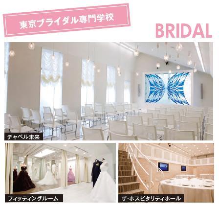 일본 호텔관광학교_호스피탈리티 투어리즘 전문학교  (18).JPG