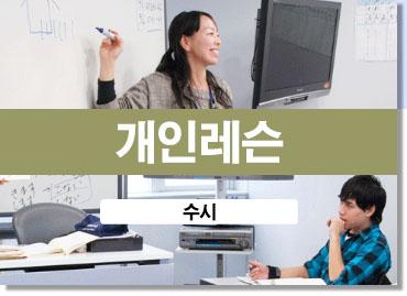 일본 취업 성공을 위한 어학연수_니치베이 회화학원 일본어연수소 (2).jpg