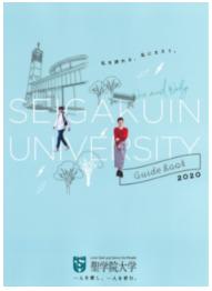聖学院大学【2020年度】.png