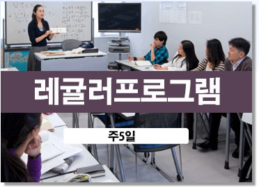 일본취업 일본어학교 선택하기_니치베이회화학원 일본어연수소 (5).jpg