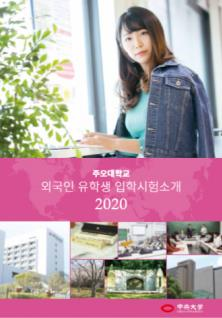 유학생을 위한 일본취업 서포트_일본대학 주오대학  (8).JPG