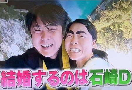이모토 아야코 결혼 (5).JPG
