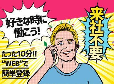 일본알바_단기알바 (7).JPG