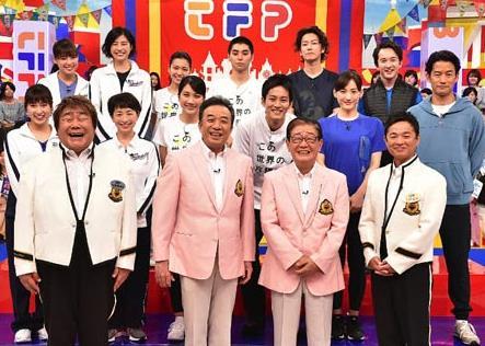 아야세 하루카+마츠자카 토리 열애 (6).JPG