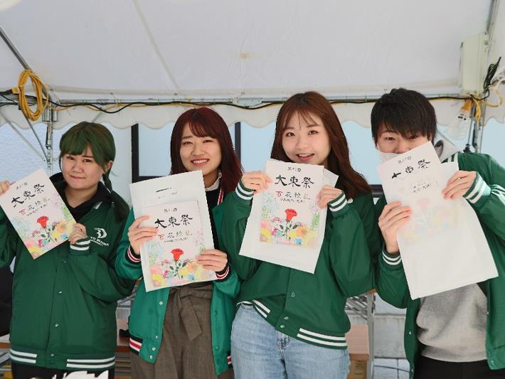 일본대학_다이토분카대학_학원제(大東祭) (2).JPG