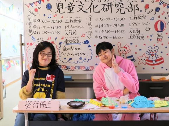 일본대학_다이토분카대학_학원제(大東祭) (6).JPG