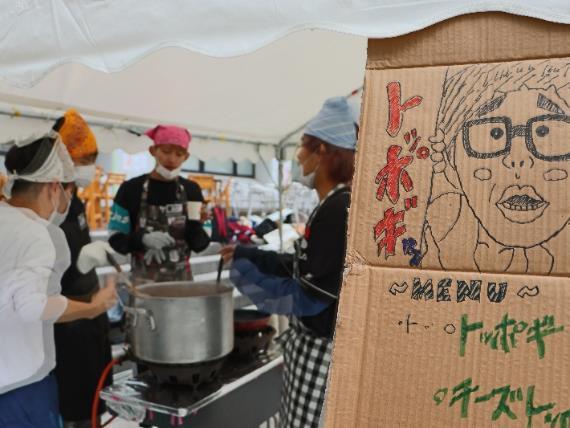 일본대학_다이토분카대학_학원제(大東祭) (5).JPG