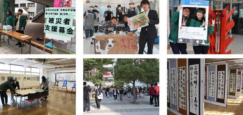 일본대학_다이토분카대학_학원제(大東祭) (13).JPG