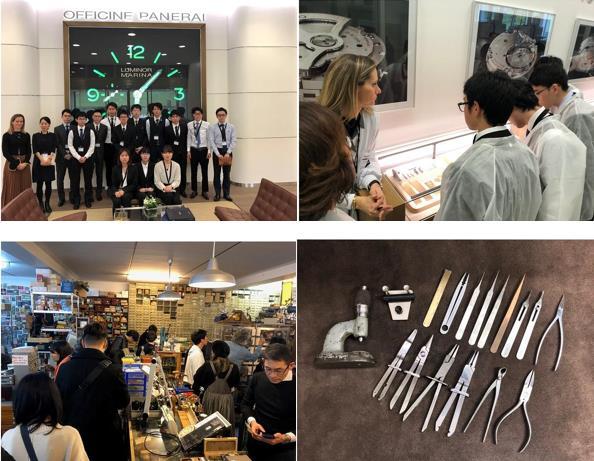 히코미즈노주얼리컬리지_스위스 까르띠에 기업방문 (3).JPG