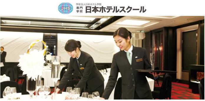 조식이 맛있는 일본호텔 도쿄스테이션호텔 방문_일본호텔스쿨  (13).JPG