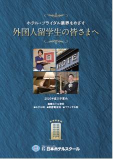 조식이 맛있는 일본호텔 도쿄스테이션호텔 방문_일본호텔스쿨  (16).JPG