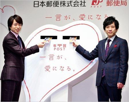 니노미야 카즈나리_결혼생활  (4).JPG