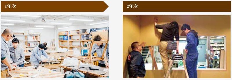 ICS컬리지오브아츠 전문학교_세계적인 인테리어디자이너를 목표 (3).JPG
