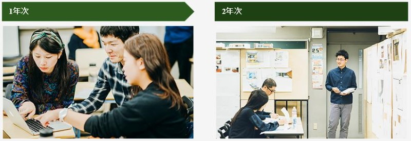 ICS컬리지오브아츠 전문학교_세계적인 인테리어디자이너를 목표 (2).JPG