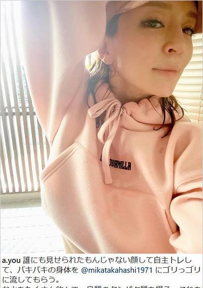 하마사키 아유미 출산 (6).JPG