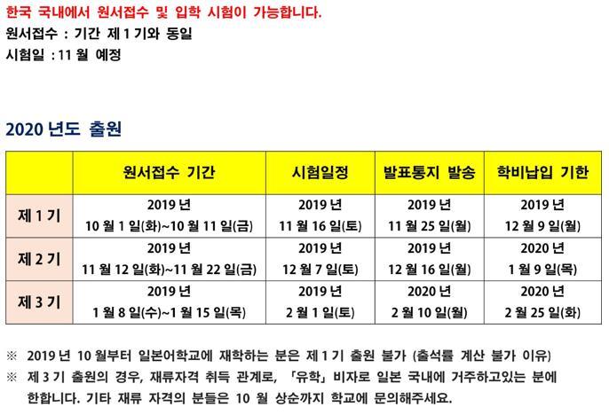 일본유학_문화복장학원_「13thFORM PRESENTATION」 최우수상 (7).JPG