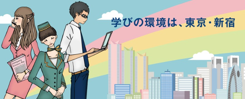 일본통역학교유학_동경외어전문학교 (4).jpg