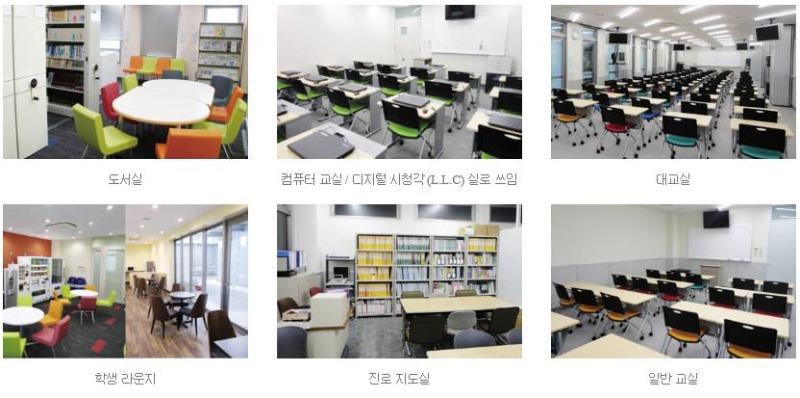 일본통역학교유학_동경외어전문학교 (5).JPG