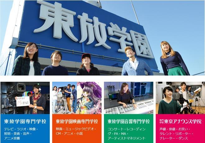 일본TBS가 만든 방송학교_동방학원  (3).JPG