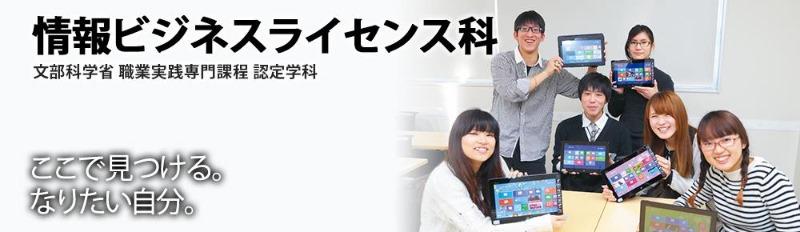 일본전자전문학교_일본마이크로소프트 특별강의  (6).JPG