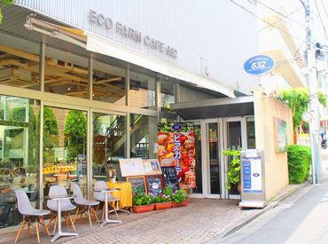 原宿咖啡.jpg