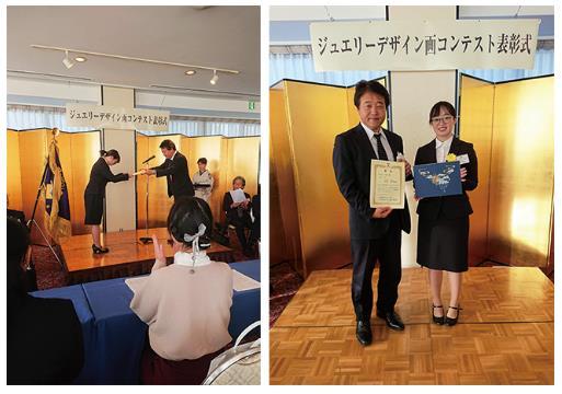 일본주얼리학교_도쿄디자인전문학교_주얼리디자인화 공모전 수상 (1).JPG