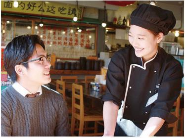 일본유학 알바_라멘아르바이트_마이내비바이트  (7).JPG
