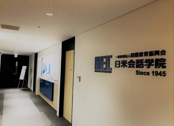 비즈니스일본어_니치베이회화학원일본어연수소_눈(雪)에 대한 표현 (15).JPG