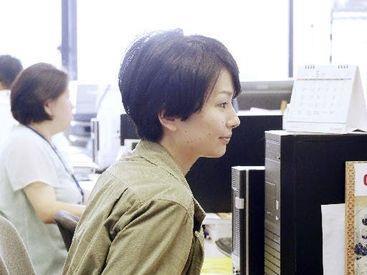 일본알바 마이내비바이트_일본소바전문점 아르바이트 (6).JPG