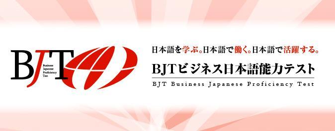 일본취업에 유리한 자격증 (2).JPG