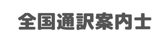 일본취업에 유리한 자격증 (3).JPG