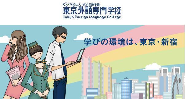 일본취업에 유리한 자격증 (4).JPG