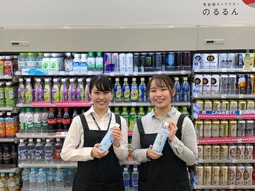 일본 고시급 알바_마이내비 바이트  (4).JPG