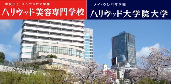 일본대학원_일본유학_헐리우드대학원대학 (6).JPG
