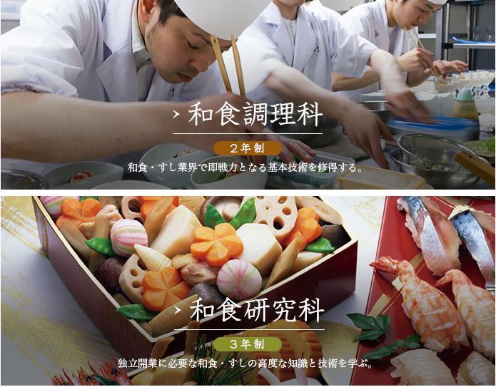 일식요리학교_도쿄스시와쇼쿠조리전문학교_해군카레 (8).JPG