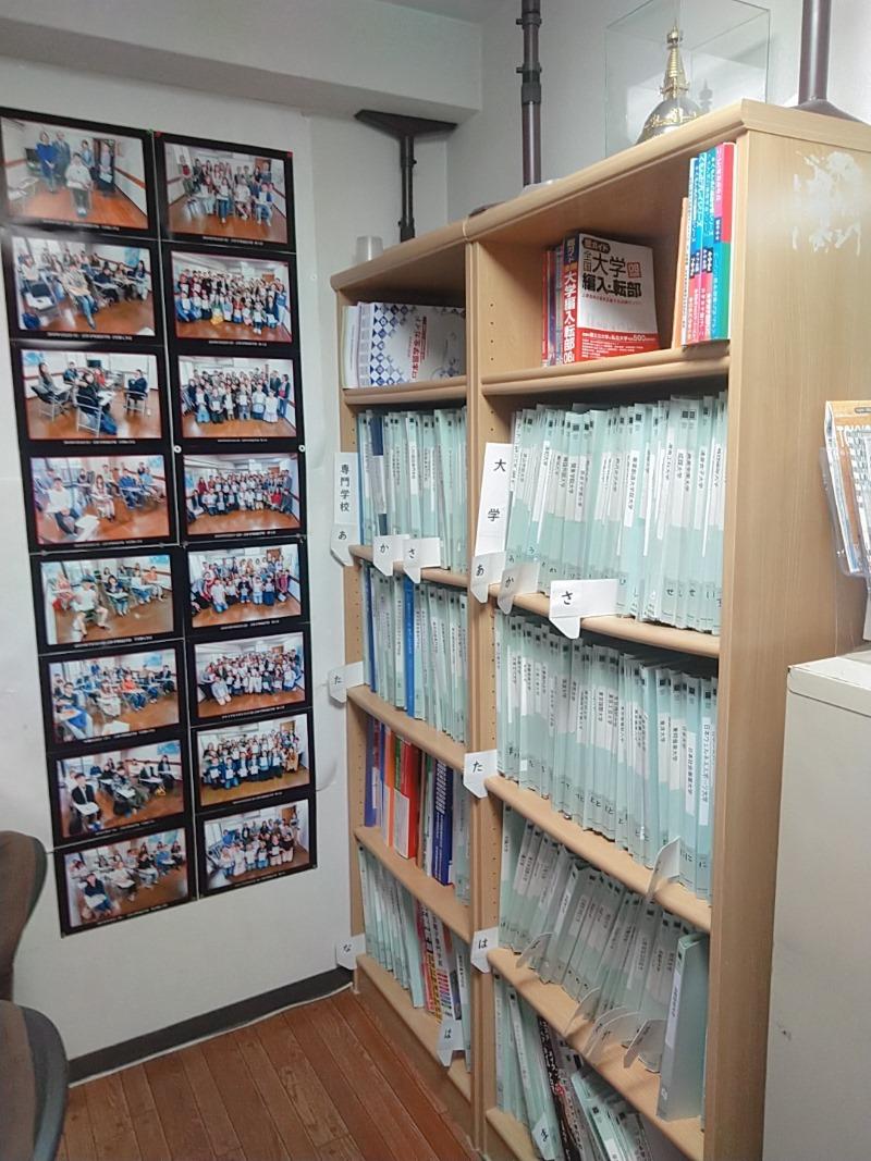 일본유학, 일본어학연수_기치죠지외국어학교 (7).jpg