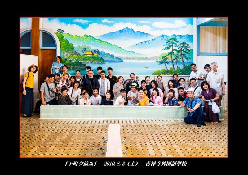 일본유학, 일본어학연수_기치죠지외국어학교 (9).jpg