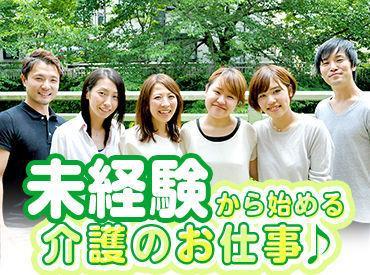 일본유학, 일본워킹_일본알바앱 마이내비바이트  (8).JPG