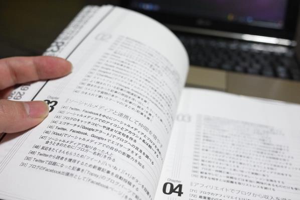 일본유학_전일제 일본어학교_동경외어전문학교 일본어과 (1).JPG