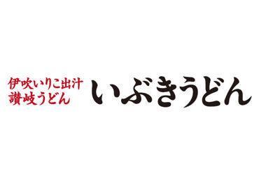 일본유학생 알바_마이내비바이트 유학생 (8).JPG