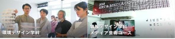 일본미대 일본유학_타마미술대학 취업및진로 (5).JPG