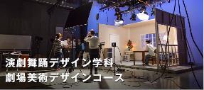 일본미대 일본유학_타마미술대학 취업및진로 (15).JPG