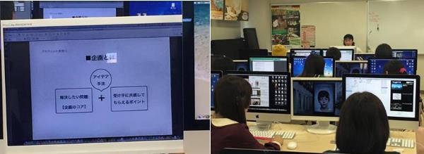 일본유학_일본전자전문학교_인터랙티브디자인 수업 (1).JPG