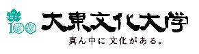 일본대학_다이토분카대학_수험생의 질문을 선배가 답한다 (4).JPG