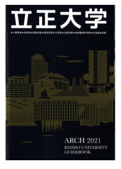 Ảnh chụp Màn hình 2020-07-15 lúc 14.39.25.png